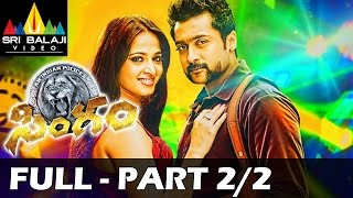 Singam Yamudu 2 Full Movie - Surya, Hansika, Anushka - Part 2/2 - 1080p (With English Subtitles)