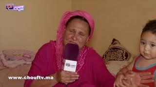 أم عازبة تعيش التشرد تناشد القلوب الرحيمة من أحــفير | حالة خاصة