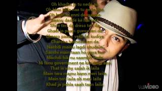 Angreezi Beat By Honey Singh Ft Gippy ( Latest Song ) 2012