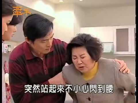 Phim Tay Trong Tay - Tập 237 Full - Phim Đài Loan Online
