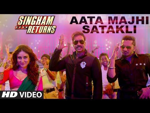 Aata Majhi Satakli -Singham Returns image