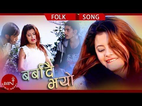 Latest Hits Comedy Video 2014 Barbadai Bhayo DIGI 0448844 by Ramila Neupane & Prabin | Sushma Karki
