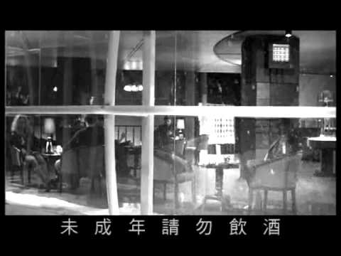 MATISSE 馬諦氏 - 舒淇/好久不見 [Long Version]