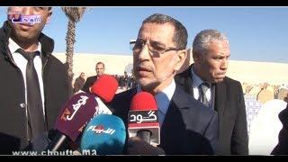 رئيس الحكومة..هذا هو موقف المغرب من ترامب بعد قراره الصـادم حول القدس |