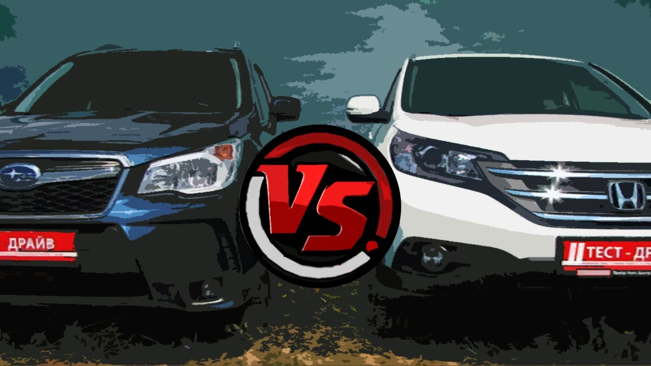 2hp subaru forester 2014 vs honda cr v youtube for Honda crv vs subaru forester