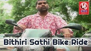 Teenmaar News : Bithiri Sathi Bike Ride, 24 Hrs Shopping Malls, Kabali Flight