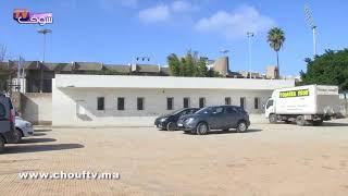 بالفيديو..قبل يومين من مباراة أسود الأطلس: إقبال ضعيف جدا على تذاكر مباراة المنتخب المغربي في الشان |