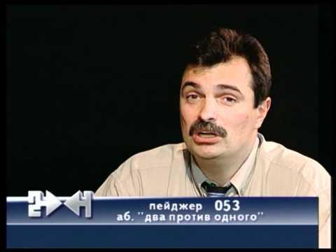 Hình ảnh trong video Юрий Болдырев (4-11-2004).mp4