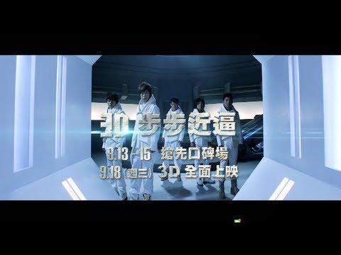 全面秒殺!!! 9/18「5月天諾亞方舟3D」電影全面3D上映