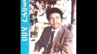 """Mesfin Abebe - Tey Tey """"ተይ ተይ"""" (Amharic)"""