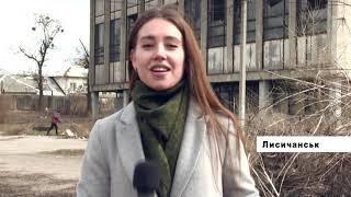 Лисичани готують місто до весни