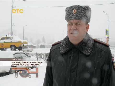 Последствия снегопада: дорожная обстановка