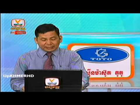 HM HDTV Daily News,Accident News,Hot News on 03 Dec 2013 Part8_8END