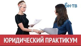 Акт приема-передачи квартиры при продаже