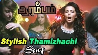 Stylish tamilachi mp3 song