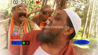 Munshi 24-07-14 | Munshi 24th July 2014