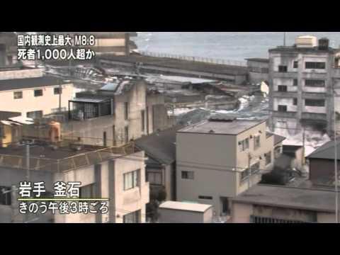TsunamiVid3