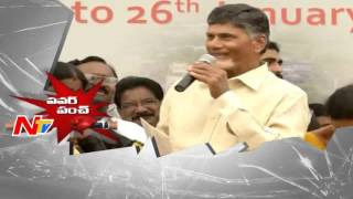CM Nara Chandrababu Punch on Serials Watching Women