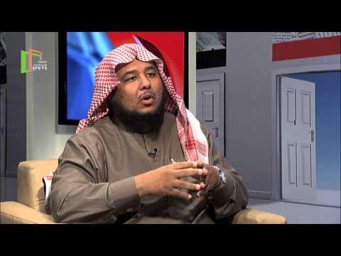 تاهيل المقبلين على الزواج | قضية ومستشار | د.خالد بن سعود الحليبي