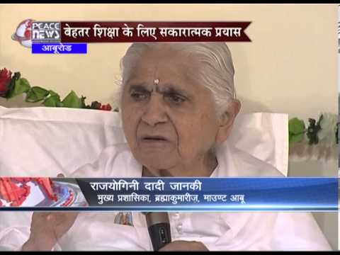 38 Peace News - Brahma Kumaris - November 02 2013