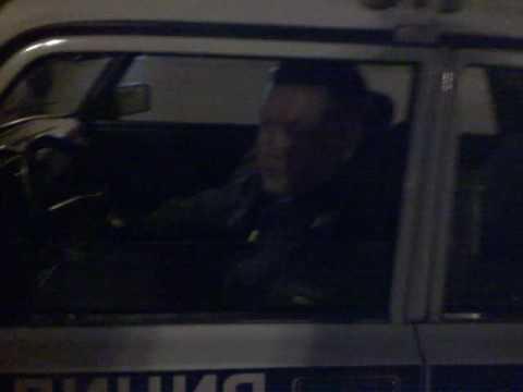 Наша милиция нас бережет.. - drakoff.ru
