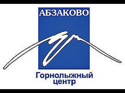RUSSIAN REPUBLIC BASHKORTOSTAN ABZAKOVO YEAR 2013