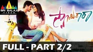 Swamy Ra Ra Telugu Full Movie || Part 2/2 || Nikhil, Swathi || 1080p || With English Subtitles