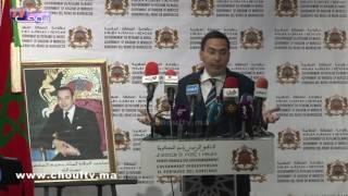 المغرب يُدشن بإطلاق لجنة العرائض منعطفا تاريخيا ومصيريا في سبيل توطيد المجتمع الديمقراطي |