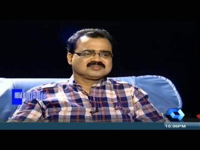 Annyonnyam B  Rajeevan30 12 2013 PT 1/3