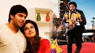 Raja Rani - IDABK Directors' Next