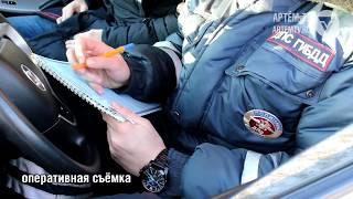 Пресс-служба ОМВД России по городу Артему сообщает