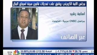 """مسار السوق / """"أرابتك"""" تفوز بعقد قيمتـُه 283 مليون دولار من ارامكو السعودية - الجزء الثاني"""