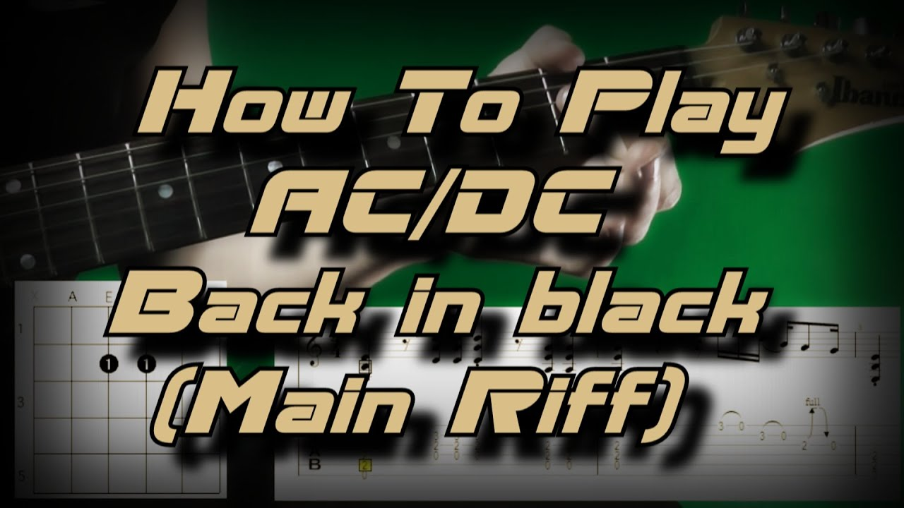 how to play ac on the guitar