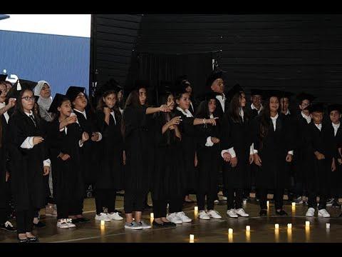 حفل تخريجِ الفوج الواحد والعشرين لتلاميذ الصّفوف السّادسة من مدرسة المستقبل -