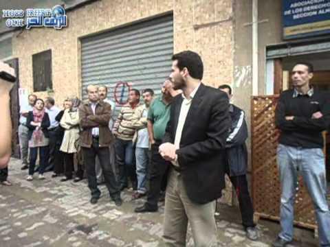كلمة شاكر اليحياوي في اليوم التضامني مع المعتقلين