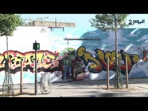 جدل حول فن الشارع في فرنسا