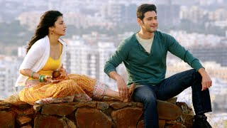 Srimanthudu-Movie-Trailer-2