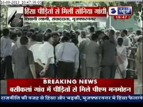 Communal riots in India: Prime Minister, Sonia Gandhi and Rahul Gandhi finally reach Muzaffaranagar