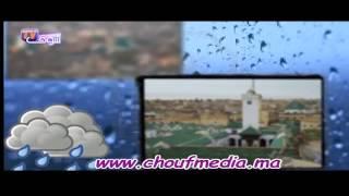 شوف الطقس-14-01-2013 | الطقس