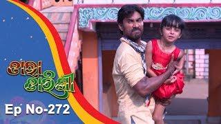 Tara Tarini | Full Ep 272 | 18th Sept 2018 | Odia Serial - TarangTV