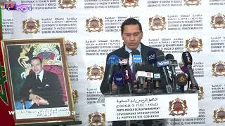ملف سامير بيد القضاء المغربي و هذا ما قامت به الحكومة | خارج البلاطو