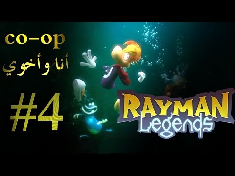 Rayman legends co-op #4 |