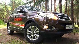 2015 Chery Tiggo 5. Test Drive.. MegaRetr