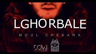 بالفيديو.. مول الشكارة في أغنية جديدة على الزلزال السياسي للي دارو الملك محمد السادس على أنغام أغنية مينا للدوزي ! | قنوات أخرى