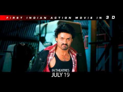 Kalyan-Ram--039-s-OM-3D-Movie-Song-Making-Trailer-2