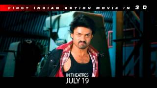 Kalyan-Ram--039-s-OM-3D-Movie-Song-Making-Trailer-2