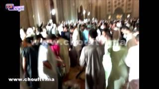 بالفيديو.. ها شنو طرا  داخل مسجد الحسن الثاني فاش ختم الشيخ عمر القزابري   |   بــووز