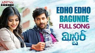 Mister-Movie-Edho-Edho-Bagunde-Full-Song