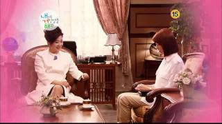 Yoon Eun Hye Lie To Me Episode 13 [Preview] view on youtube.com tube online.