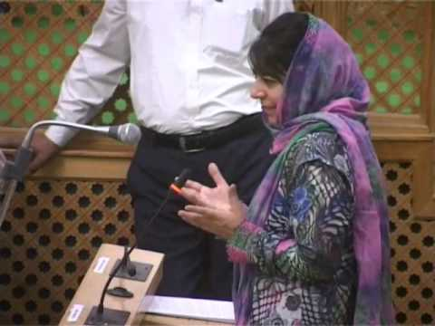 PDP President Mehbooba Mufti on Joint Consultative Committee(JCC) protest